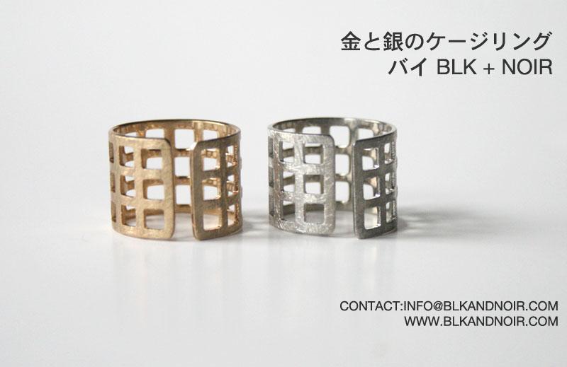 blkandnoir-japanese.jpg